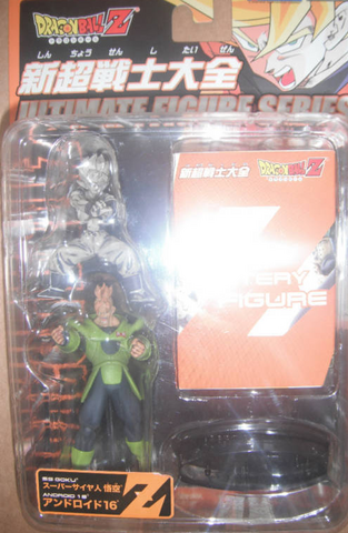 File:UltimateFigureSeries-16+Goku.PNG