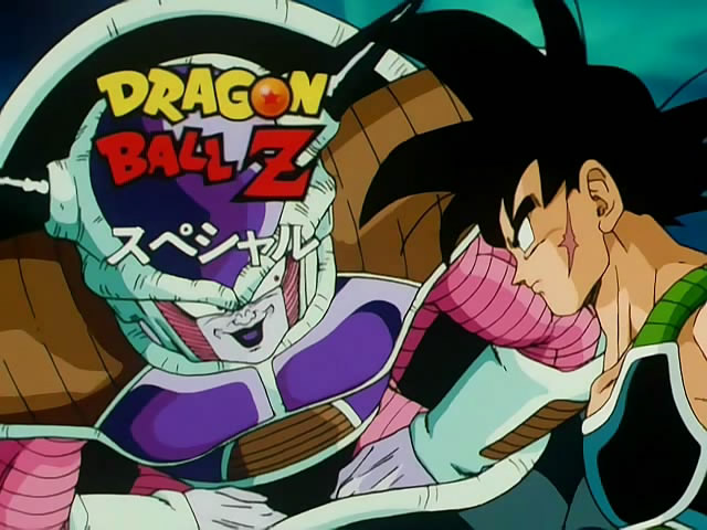 File:Bardock Special Commerical Screen 5.jpg