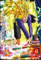 File:Super Saiyan 3 Future Trunks Heroes 3.jpg