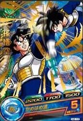 File:Goku Gohan Heroes.jpg