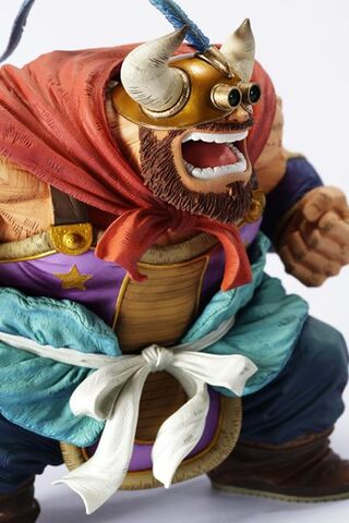 File:SCULTURES-Vol2-OxKingBanpresto-sideangle.jpeg