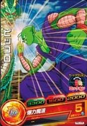 File:Piccolo Heroes 6.jpg