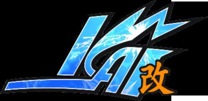 Arquivo:Kai logo nwg.png