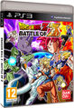DBZBZPS3Cover
