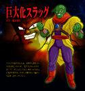 Lord Slug Budokai Tenkaichi 3