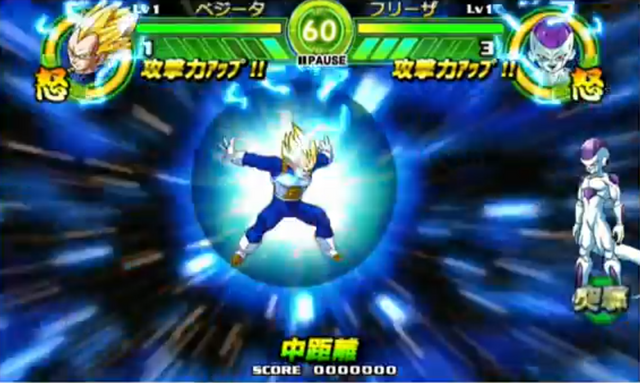 File:VegetaFF1(TB).png