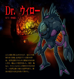 File:Dr Wheelo Budokai Tenkaichi 3.jpg