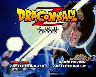 Dragon Ball Z - TV-Special 1 - The Father of Goku