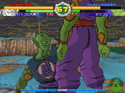 File:Super-dragon-ball-z-20060728053058871.jpg