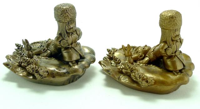 File:Gold-compare-suno.PNG