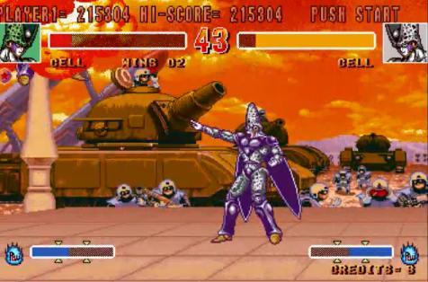 File:2 super battle 16.jpg
