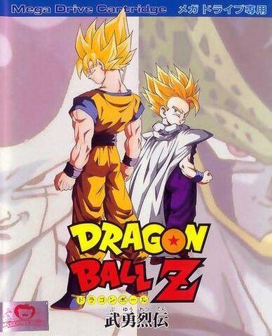 File:The two awsome characters goku ssj ssj2 gohan.jpg