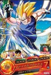 File:Super Saiyan Vegeta Heroes 16.jpg