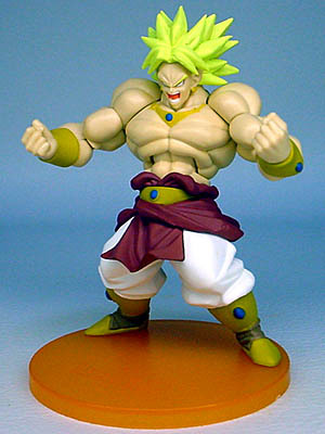 File:Unifive Posing LegendBroly d.JPG