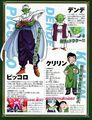 The Battle of Gods theatrical booklet7