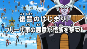 Arquivo:Episode 21 DBS.png