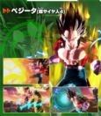 Vegeta (GT) (Super Saiyan 4) XV2 Scan