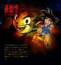 Goku (GT) BT3