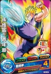 File:Super Saiyan 2 Gohan Heroes 11.jpg
