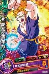 File:Super Saiyan 2 Gohan Heroes 7.jpg