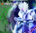 Broly (Supervillain) XV2 Character Scan