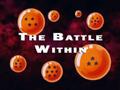 Thumbnail for version as of 00:26, September 9, 2010
