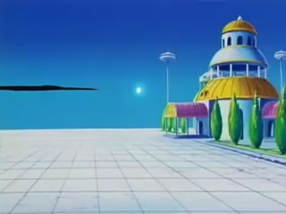File:Dbz245(for dbzf.ten.lt) 20120418-17235457.jpg