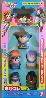 Yutaka-1996-set