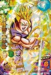 File:Super Saiyan 2 Gohan Heroes 10.jpg