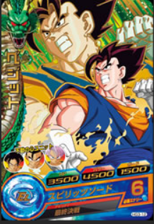 File:Vegito Heroes.png