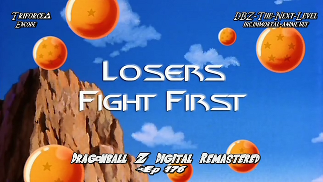 File:DBZ-Ep176.png