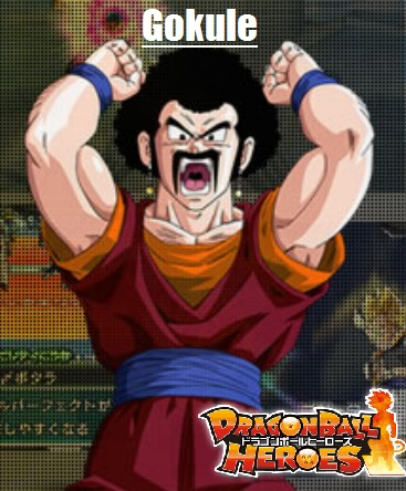 File:DBZ Gokule paint.jpg
