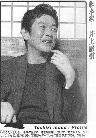 File:ToshikiInoue4.jpg