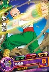 File:Tien Shinhan Heroes 13.jpg