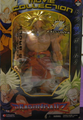 MovieCollection Broly ZStoreExclusive