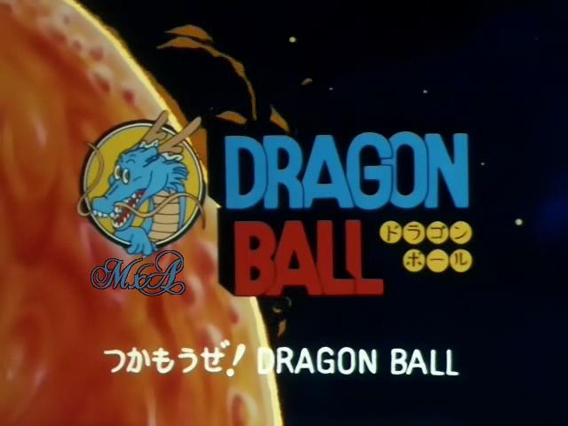 File:DragonBallEndind01.png