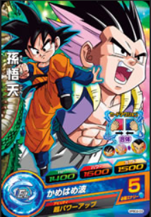 File:Fusion Heroes 34.png