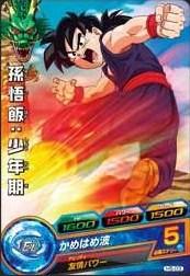 File:Gohan Heroes 16.jpg
