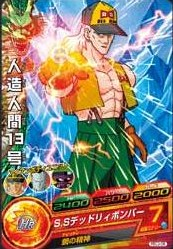 File:Android 13 Heroes 2.jpg