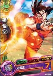 File:Goku Heroes 5.jpg