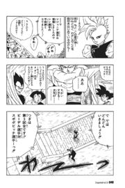 ForfeitOfPiccolo(manga)