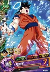 File:Goku Heroes 16.jpg