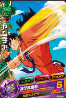 File:Yamcha Heroes 14.png