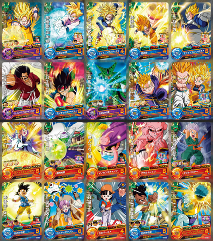 File:20DBHCards.png