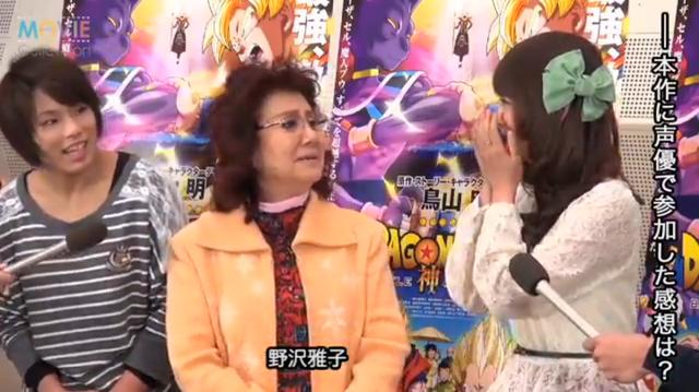 File:Matsumoto&Nozawa&Nakagawa2.png