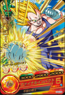 File:Super Saiyan Vegeta Heroes 27.png