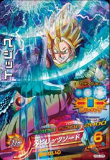 File:Super Vegito Heroes 5.png