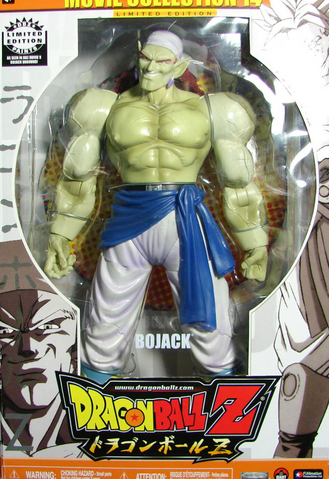 File:Jakks GiantApe Bojack MovieCollection14 LimitedEditionPaints.PNG