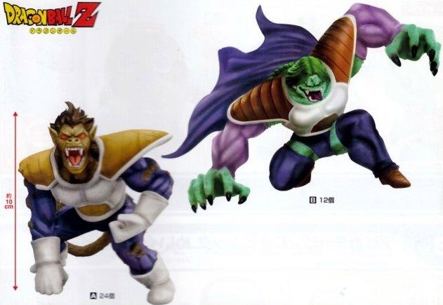 File:Creatures Vegeta Zarbon concept art.jpg