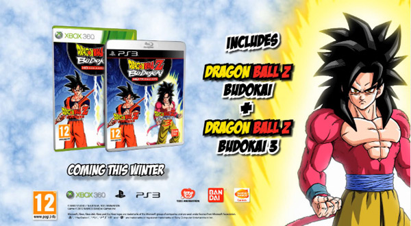 File:Budokai hd collection first shot-redo1.jpg